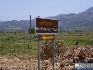 sign showing towards the monastery Vidiani,