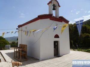 Holy Pilgrims Chapel Saint George Honos