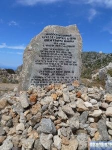 text of the memorial stone.