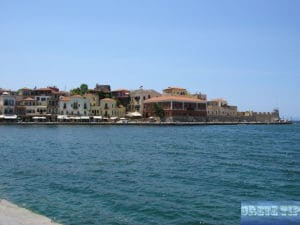Navy Museum Chania