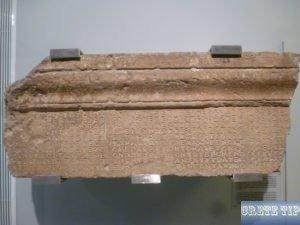 Argetic Alphabet
