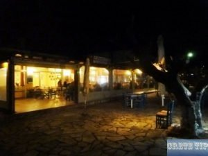 Taverna Porto Kanaki