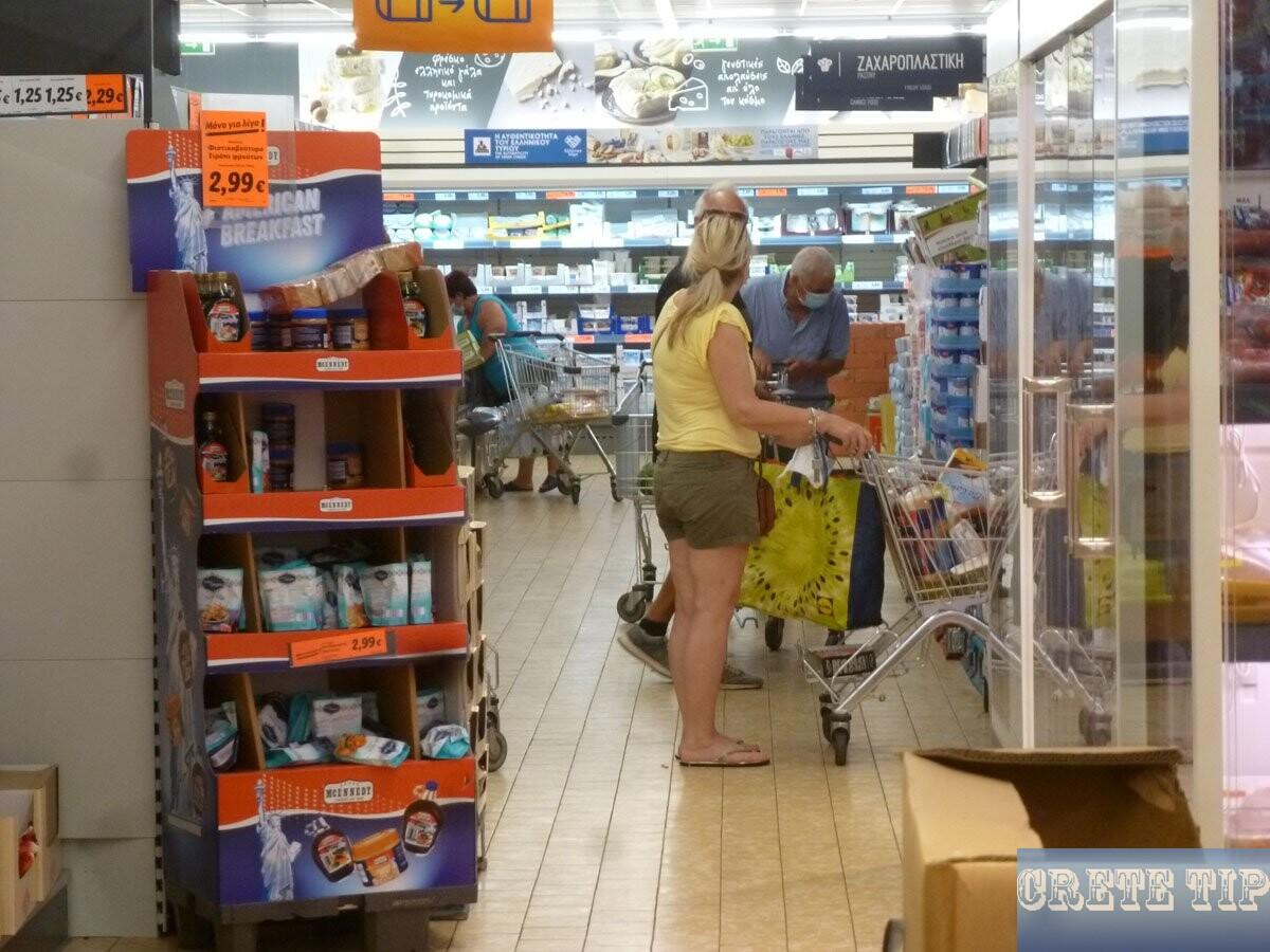 masks in supermarkets