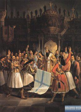 Metropolitan Germanos of Patras blesses the Greek flag