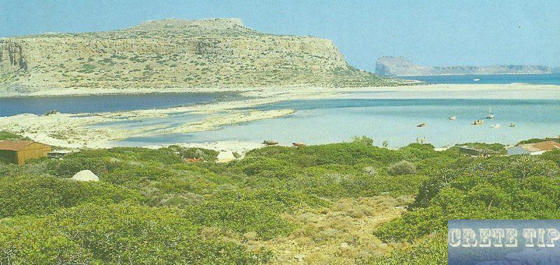 Balos Port