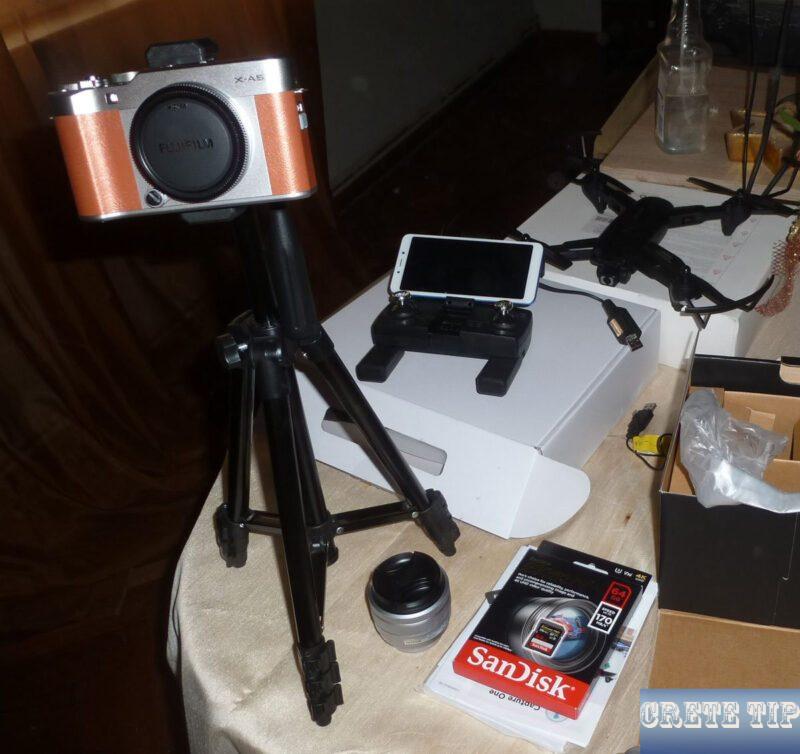Travel shooting equipment